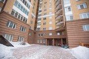 Москва, 1-но комнатная квартира, ул. Привольная д.56, 7700000 руб.