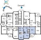 Красногорск, 2-х комнатная квартира, Красногорский бульвар д.дом 36, 9497320 руб.
