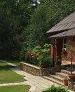 Продается отличный земельный участок с 2 этажным домом в г. Пушкино, 11500000 руб.