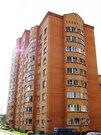 Дедовск, 1-но комнатная квартира, 1-я Главная д.1, 3800000 руб.