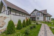 Дом коттедж в Подольске, 13998000 руб.