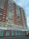 """1 комнатная квартира в г Голицыно ЖК """"Князь Голицын"""""""