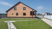Продается Дом 300 м2 на участке 15 сот. + гостевой дом (Клин), 5150000 руб.