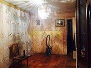 Солнечногорск, 4-х комнатная квартира, ул. Центральная д.2, 2950000 руб.