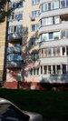 Продажа квартиры, м. Теплый стан, МКАД 43-й (п Мосрентген) км.