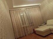 Москва, 3-х комнатная квартира, ул. Инженерная д.26 к2, 14200000 руб.