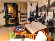 Продажа 3-х комнатная квартира на ул.Тверская д.15