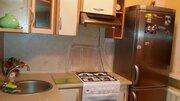 Дубна, 3-х комнатная квартира, ул. Строителей д.4, 4500000 руб.