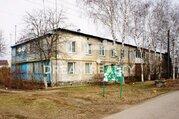 Авиационный, 3-х комнатная квартира, Центральная д.1, 2700000 руб.