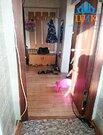 Москва, 1-но комнатная квартира, ул. Клязьминская д.34, 5400000 руб.