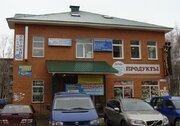 Офис в южном микрорайоне, 7200 руб.