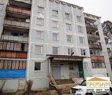 Хатунь, 2-х комнатная квартира,  д.5, 1100000 руб.