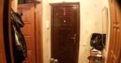 Жуковский, 1-но комнатная квартира, ул. Гризодубовой д.12, 4600000 руб.