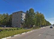 Дубна, 1-но комнатная квартира, ул. Карла Маркса д.23, 2075000 руб.