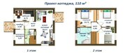 Продаю уютный дом 110 кв.м. Дмитровское шоссе 22 км Некрасовский, 4385000 руб.