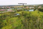Участок 15 соток в черте города Волоколамска Московской области. ПМЖ., 850000 руб.