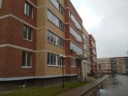 Истра, 8-ми комнатная квартира, д. Высоково д.ул. Центральная, Дом 32, 32, 1999999 руб.