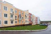 Верзилово, 2-х комнатная квартира, Мещерская (Микрорайон Новое Ступино) д.6, 1700000 руб.