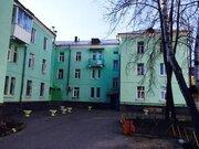 Дубна, 3-х комнатная квартира, ул. Вавилова д.9 к16, 3750000 руб.
