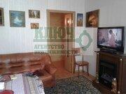 Орехово-Зуево, 3-х комнатная квартира, ул. Урицкого д.62, 2700000 руб.