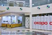 Помещение свободного назначения 43,6 кв.м в новом ТЦ, 6 км от МКАД, 2877600 руб.