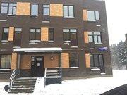 Москва, 3-х комнатная квартира, андерсена д.17, 9200000 руб.
