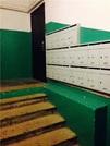 Истра, 3-х комнатная квартира, ул. Ленина д.1, 4300000 руб.