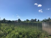 Зем. участок 13,5 соток село Новое ИЖС, 1999000 руб.