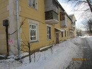 Мытищи, 1-но комнатная квартира, ул. Колпакова д.8 с23, 3050000 руб.
