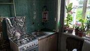 Продается комната в трехкомнатной квартире, 1250000 руб.