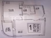Королев, 1-но комнатная квартира, ул. Пионерская д.30к9, 4000000 руб.