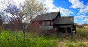Дом с земельным участком в городе Волоколамске Московской области, 1999000 руб.
