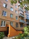 Серпухов, 1-но комнатная квартира, ул. Советская д.102, 2000000 руб.