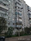 Сергиев Посад, 3-х комнатная квартира, ул. Лесная д.5, 4900000 руб.