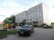 Электрогорск, 1-но комнатная квартира, ул. Ухтомского д.6, 1350000 руб.