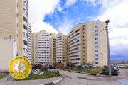 Звенигород, 3-х комнатная квартира, Радужная д.12, 6500000 руб.