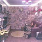 Красноармейск, 2-х комнатная квартира, ул. Гагарина д.9, 2500000 руб.