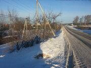 Участок в 800 м от г.Серпухов д.Скрылья, 1400000 руб.