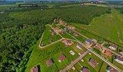 Новый дом. 340 кв.м. Калужское ш. 27км, 24600000 руб.