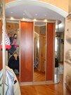Протвино, 3-х комнатная квартира, ул. Гагарина д.4, 3950000 руб.
