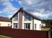 Продаётся новый дом 155 кв.м с участком 6.98 сот. в пос. Подосинки, 3900000 руб.