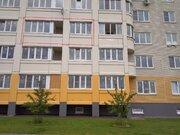 Домодедово, 1-но комнатная квартира, Ильюшина д.20, 3100000 руб.