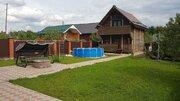 Продается дом со всеми удобствами , газ , свет, канализация, 13700000 руб.
