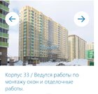 Люберцы, 1-но комнатная квартира, ул. Камова д.8к1, 3690000 руб.