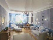 Москва, 5-ти комнатная квартира, ул. Минская д.1Гк1, 71000000 руб.