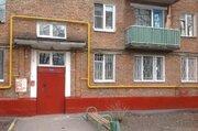 Продаётся 2-комнатная квартира по адресу Плющева 16