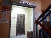 Сдам помещение под офис Зеленоград к.1546а, 14118 руб.