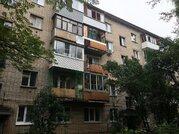 Квартира в районе Голицыно из 3-х комнат за 3.9 млн. руб.
