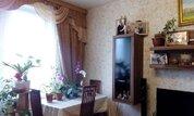 Продается великолепная 4 комнатная квартира в Москве
