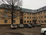 Квартира В Тучково